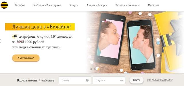 взять кредит в банке русский стандарт без справок и поручителей