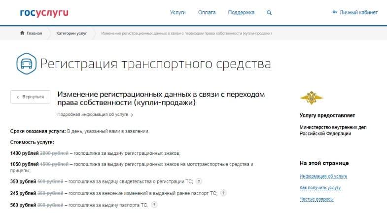 подать онлайн заявку на кредит банк восточный
