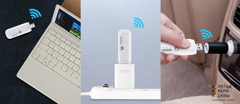 USB модемы Huawei с функцией роутера