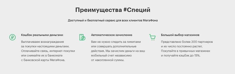 Узнать заявку на кредит русский стандарт
