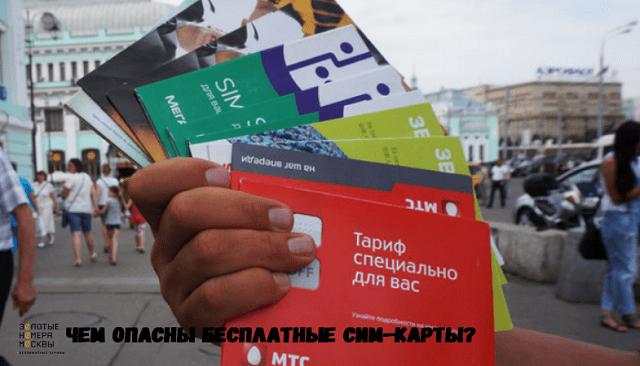 банк простил долг по кредиту