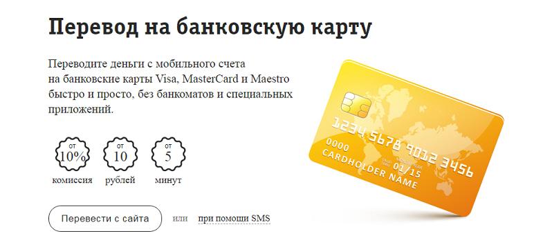 Какой минимальный потребительский кредит в сбербанке