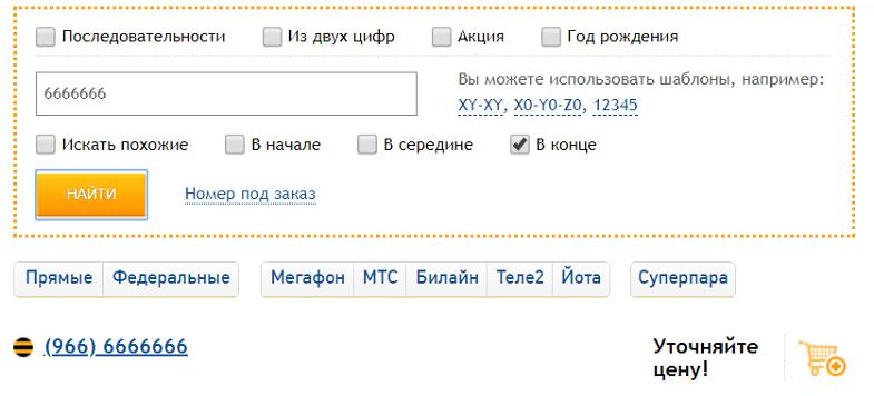 Мобильные номера в дубае налог на недвижимость в эстонии