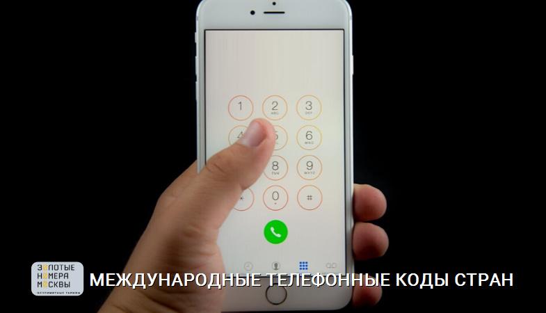 Как проверить какие услуги подключены на мтс россия