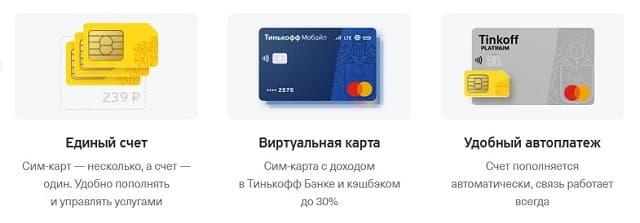 как заказать карту тинькофф по интернету кредитную в туле