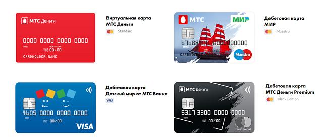 Тинькофф банк рассчитать кредит онлайн