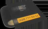взять кредит в банке рнкб в крыму без справки о доходах онлайн заявка