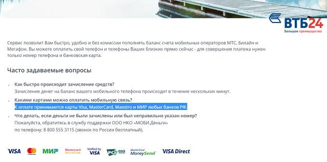займы от частных лиц в москве без предоплаты свежие