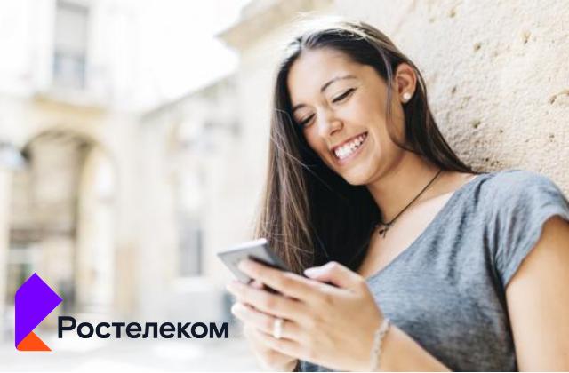 тинькофф потребительский кредит заявка